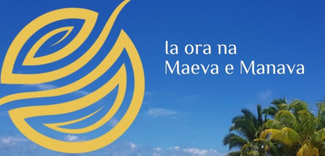 https://tahititourisme.nz/wp-content/uploads/2020/02/Anapa-Lodge.png